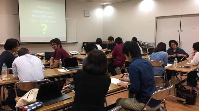 写真:新潟会場でのグループワーク風景