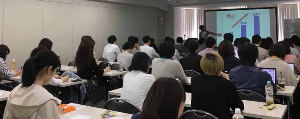 写真:約50名が受講した広島会場の様子